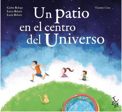un patio en el centro del universo