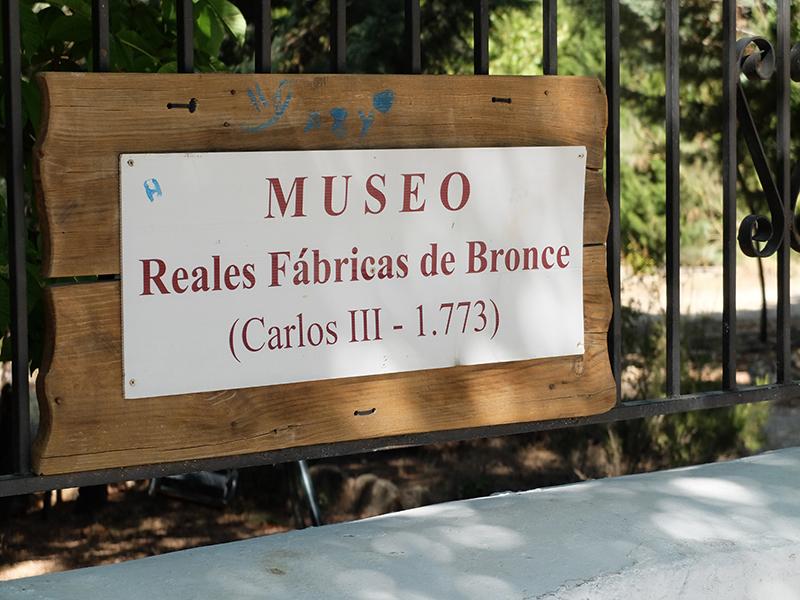 Museo Riópar