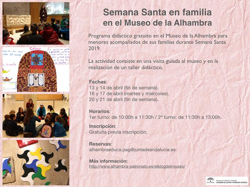 semana santa en familia Museo Alhambra